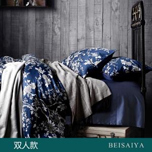 贝赛亚 高端60支贡缎长绒棉床品 双人印花床上用品四件套 安吉拉