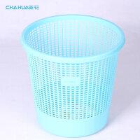 茶花塑料废纸篓/卫生间垃圾篓/清洁篓垃圾桶