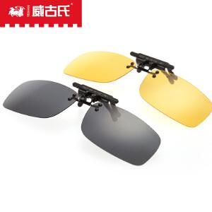 威古氏 近视偏光太阳眼镜驾驶镜墨镜镜片夹片 夹片套装10系列
