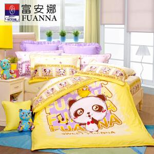 [当当自营]富安娜家纺儿童卡通纯棉四件套 快乐音乐家 黄色 1.2m