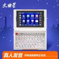 文曲星E1000S电子词典 美英双语通 彩屏手写3.0超大屏幕,整句翻译 中英文会话