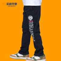 2016秋冬青少年中大童英格里奥童装男童春装新款儿童运动裤长裤LLB483