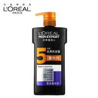欧莱雅男士去屑洗发露 氨基酸养护 无硅油洗发水去屑止痒控油