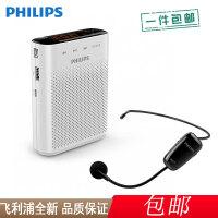 【支持礼品卡+包邮】Philips飞利浦 DLP8082 音箱 无线蓝牙音箱 插卡音箱 车载音响 电话会议扬声器 免提通话 移动电源
