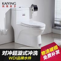 【工厂直营】凯鹰 节水型 对冲式连体座便器 陶瓷马桶(400mm坑距)KY-8805