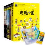 走遍中国 西行漫记 图说天下5本套装 赠防水中国地图[精选套装]