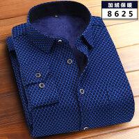 秋冬男士竖条纹长袖加绒保暖衬衫男士商务休闲保暖衬衫