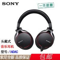 【支持礼品卡+送绕线器包邮】Sony/索尼 MDR-1ADAC 耳机 头戴式 内置数字放大器耳机/银色