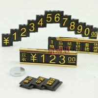 数字组合价签 金色凸起 磁性服装价格牌 服饰价签 服装价签计价牌