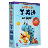 少儿童从零学英语动画片 12DVD光盘碟片早教dvd英语启蒙儿歌单词