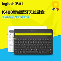 新款联想无线掌中宝键盘-N5902,联想多媒体掌中宝遥控器 联想N5901升级款无线键盘