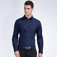 【包邮】才子男装(TRIES)长袖衬衫 男士红蓝两色花卉印花长袖衬衫
