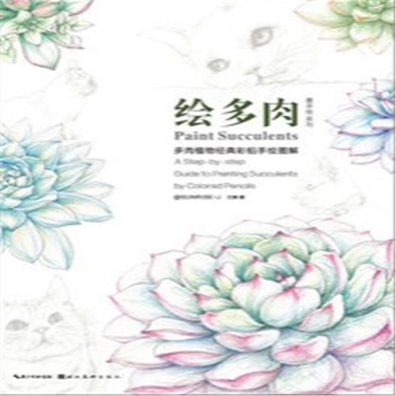 古风玉佩手绘图片梅花展示