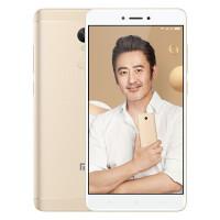 小米(MI)红米Note4X 移动联通电信全网通版手机 3GB内存 32GB