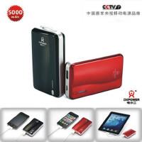 电小二 钢铁侠 iphone 4 ipad 2 移动电源 IPhone4s 5000C
