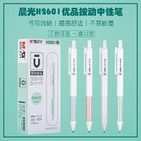 马可铅笔 4200-12CB书写铅笔 铅笔套装 学生铅笔 送卷笔器