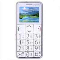 创维 L99 老人手机大字体大按键彩屏老人机