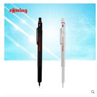Rotring红环600绘图自动铅笔 活动铅笔 制图铅笔 设计用笔
