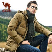 骆驼男装 男士可脱卸帽长款羽绒服 商务休闲格子加厚羽绒服男