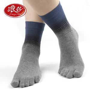 6双浪莎男袜子 男士精梳棉五指袜 男袜透气棉袜运动袜中筒五趾袜
