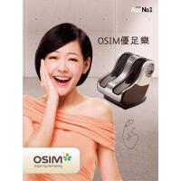 OSIM傲胜OS-318优足乐美腿仪/足疗机 OS-8008升级版 腿部按摩器