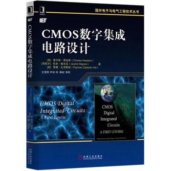 《cmos数字集成电路设计