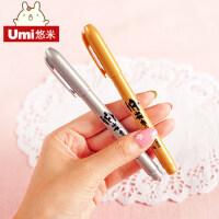 UMI签字笔金银油漆笔记号笔婚礼签到笔金属笔请柬笔签名笔黑卡笔