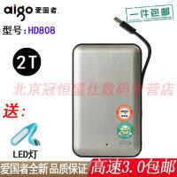 【支持礼品卡+包邮】爱国者aigo HD808 2T 移动硬盘 2TB 2.5寸高速USB3.0 智能接口识别