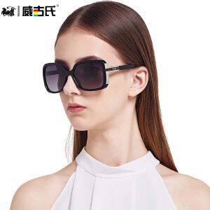 威古氏 偏光太阳镜 女士时尚大框驾驶太阳眼镜9018