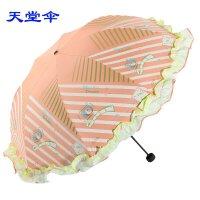 包邮!天堂伞 爱在旅途 天堂公主伞  黑胶防紫外线太阳伞 折叠晴雨两用防晒遮阳伞 7色可选!