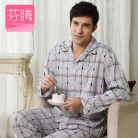 芬腾睡衣男士长袖休闲纯棉英伦格子开衫男款家居服套装