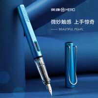(满100减50)创意文具英雄钢笔 359A 小清新彩姿笔 练字 学生 钢笔墨水笔