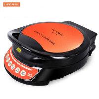 利仁LRT-310C电饼铛双面家用悬浮加热煎烤烙饼机蛋糕机电饼档正品 智能语音