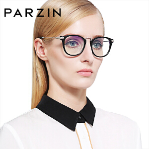 帕森眼镜框近视女款 TR90眼镜框女眼镜框镜架女近视镜配眼镜5025