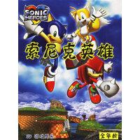 索尼克英雄(2CD+说明书)(原版特价)