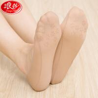 浪莎船袜女 隐形袜防滑硅胶浅口女士短袜子低帮春夏季薄款棉袜女
