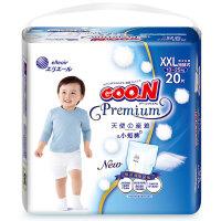 [当当自营]大王 天使系列加加大XXL20片 婴幼儿短裤式纸尿裤(适合13-25kg)