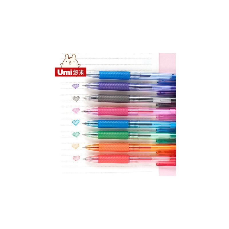umi韩国文具可爱签字笔 创意笔黑笔 彩色水笔 按动水性笔中性笔