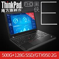 ThinkPad GTX黑侠 E570-20H5001NCD(联想)15.6英寸笔记本电脑(i5-7200U 4G 500G+128G SSD固态硬盘 NVIDIA GTX950M 2G独显 蓝牙 摄像头 IPS高清屏 Win10)