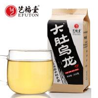 艺福堂花草茶袋泡茶 大肚子乌龙茶 大肚茶 大肚乌龙茶200g/袋