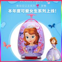 芭特莉【支持礼品卡支付】迪士尼儿童拉杆箱时尚男女卡通旅行箱包行李箱女童拖箱NKSP#17圆形