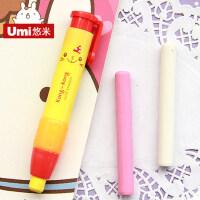 umi韩国文具儿童奖品学生4B可爱创意铅笔按压式橡皮擦自动橡皮