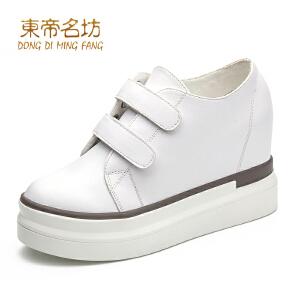东帝名坊新款时尚简约学院风魔术贴厚底女休闲鞋