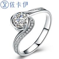 佐卡伊 倾城 白18K金钻戒结婚钻石女戒求婚戒指裸钻定制珠宝首饰