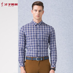 【包邮】才子男装(TRIES)长袖衬衫 男士2016秋冬新款舒适经典格纹长袖衬衫