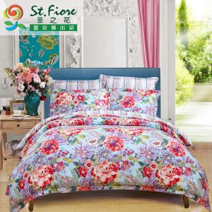 [当当自营]富安娜家纺纯棉四件套1.5米1.8米床印花套件 花漾映彩 紫色 1.5m