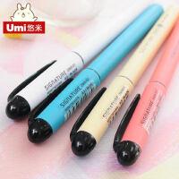 umi韩国创意文具签字笔 黑笔碳素笔水性笔 考试专用水笔中性笔