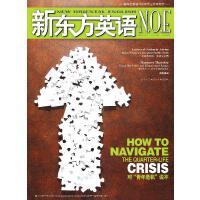 《新东方英语》2013年6月号(电子杂志)(电子书)