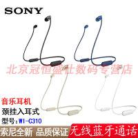 【支持礼品卡+送绕线器包邮】Sony/索尼 MDR-EX750NA 入耳式耳麦 降噪通话耳机 多色可选