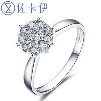 佐卡伊白18k金钻戒群镶钻石戒指女求婚钻戒结婚女戒珠宝首饰